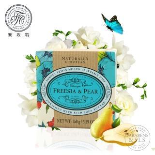 【Somerset 賽玫特】英國自然歐洲乳油木香皂150g-英國梨與小蒼蘭