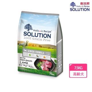 【耐吉斯】超級無穀系列狗飼料-高齡犬 羊肉配方 7.5 公斤(紐澳放牧羊)