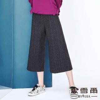 【MYVEGA 麥雪爾】棉質打摺造型鬆緊腰身寬褲