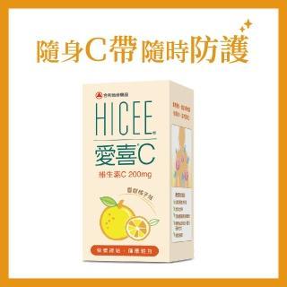 【台灣武田】HICEE 愛喜維生素C 200mg口嚼錠_60錠/盒(維生素C_香甜橘子味)