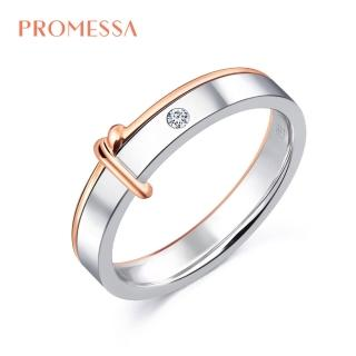 【點睛品】Promessa
