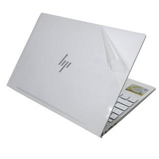 【Ezstick】HP Envy 13-aq0002TU 13-aq0003TU 二代透氣機身保護貼(含上蓋貼、鍵盤週圍貼、底部貼)
