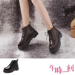 【午時一刻】質感復古皮革防水台厚底短筒馬丁靴(2色任選)