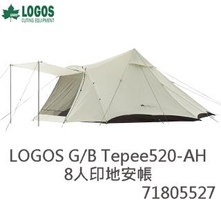 【LOGOS】G/B Tepee520-AH8人印地安帳(71805527)
