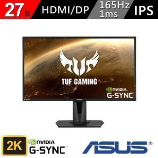 【ASUS 華碩】VG27AQ 27型 IPS 1ms 165Hz 2K 電競螢幕