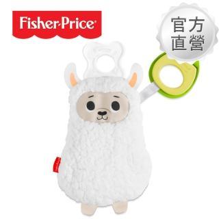 【Fisher-Price 費雪】奶嘴掛鍊安撫娃娃-綿羊