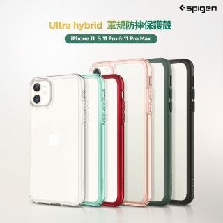 【Spigen】iPhone 11 Ultra Hybrid-軍規防摔保護殼(輕薄 透明 防摔殼 軍規保護)