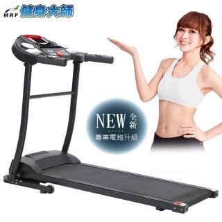 【健身大師】重裝者黑面騎士旗艦版電動跑步機
