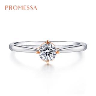 【點睛品】Promessa GIA 30分 同心結 18K金鑽石結婚戒指(林宥嘉夫妻代言款)