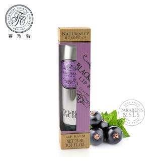 【Somerset 賽玫特】英國自然歐洲乳油木護唇蜜15ml-黑醋栗
