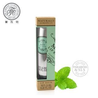 【Somerset 賽玫特】英國自然歐洲乳油木護唇蜜15ml-薄荷