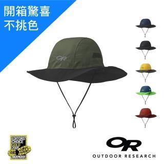 【美國Outdoor Research】防水透氣防曬可折疊遮陽帽(顏色隨機)
