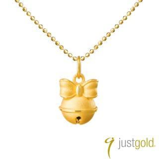 【Just Gold 鎮金店】小鈴鐺 黃金墜子