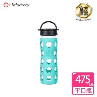 【lifefactory】綠色 玻璃水瓶平口475ml(CLA-475-MNB)