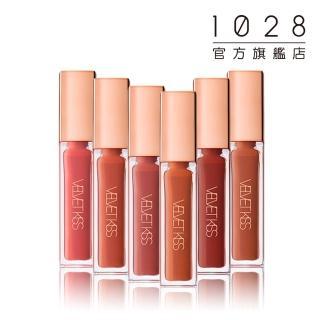 【1028】唇迷心竅好色唇釉(六色任選)