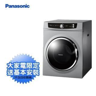 【Panasonic 國際牌】7公斤落地式乾衣機—光曜灰(NH-70G-L)