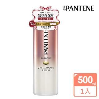 【PANTENE 潘婷】miracles奇蹟系列柔亮護色洗髮露500ml(潘婷青春露)