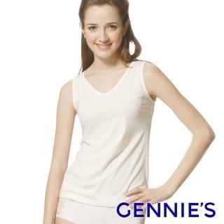 【Gennies 奇妮】010系列-舒適透氣無袖衛生衣-孕期/產後兼用(膚/牙白TK01)