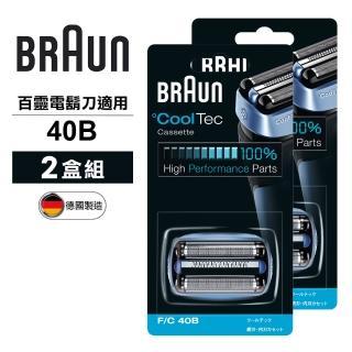 【德國百靈BRAUN】刀頭刀網組40B(藍色)°CoolTec系列專用(2盒組)