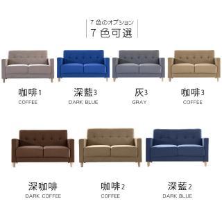 【RICHOME】木村日式厚座墊雙人布沙發(7色)