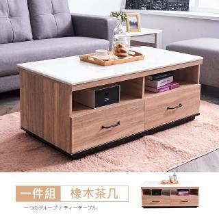 【時尚屋】瑞斯橡木石面4尺大茶几MX9-208-1(免運費 免組裝 茶几)