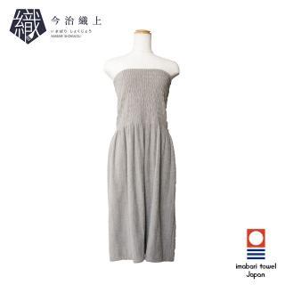 【今治織上】伸縮(裹身裙)