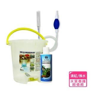 【AQUARIUM CLEANER】迷你清缸換水器&多功能換水桶6L(魚缸清理最佳組合 適合中小型魚缸使用)