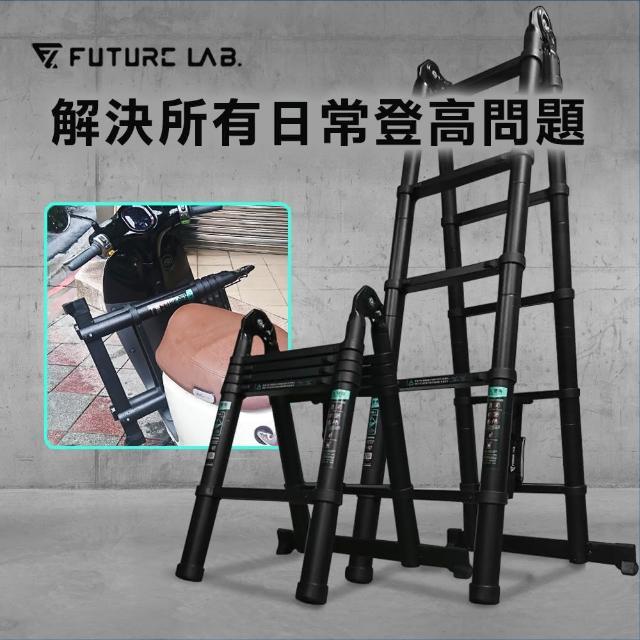 【Future Lab. 未來實驗室】SENRO LADDER 森羅梯(梯)