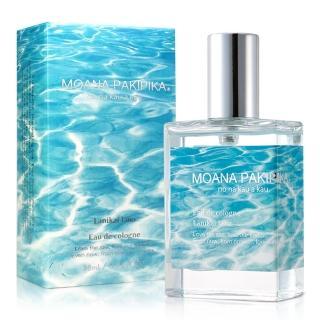 【MOANA PAKIPIKA】快樂波光輕香水(28ml)