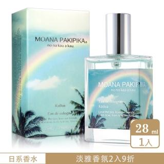 【MOANA PAKIPIKA】綠意彩虹輕香水(28ml)
