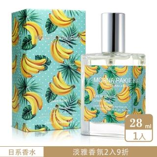 【MOANA PAKIPIKA】翡翠沙灘輕香水(28ml)