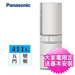 【Panasonic 國際牌★送商品卡2000+悶燒鍋】411公升一級能效智慧節能變頻五門冰箱(NR-E414VT-N1 香檳金)