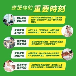 【白蘭氏】雙認證雞精70g/12入*6(提升體力、免疫力 抗疲勞*)