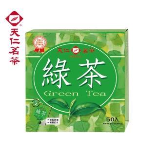 【天仁茗茶】天仁綠茶袋茶50入