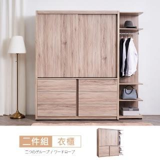 【時尚屋】凱希橡木6.6尺衣櫃MX9-A18-1+A18-4(免運費 免組裝 臥室系列 衣櫃)