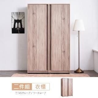 【時尚屋】凱希橡木4尺衣櫃MX9-A18-3+A18-2(免運費 免組裝 臥室系列 衣櫃)