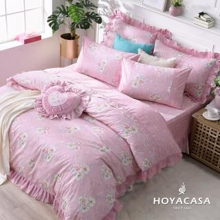【HOYACASA】花意漫舞加大八件式抗菌精梳純棉兩用被床罩組