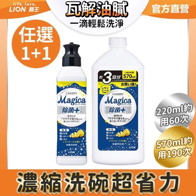 【藍寶】洗衣槽去污劑(300g)/