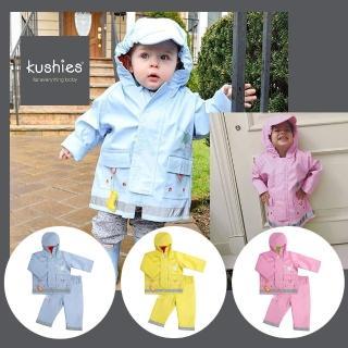 【kushies】寶寶防風防雨 連帽雙層外套長褲組(粉藍/粉紅/亮黃)