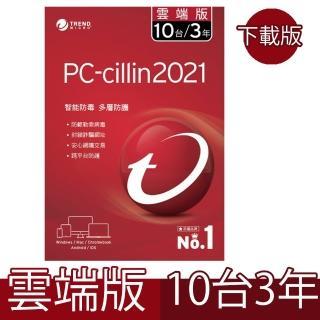 【PC-cillin】下載版◆2020 雲端版 三年十台 Win/Mac/Android/iOS(PCCNEW10-36 E)