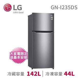 【LG 樂金】10/4-31滿額登記回饋8%★186公升◆二級能效變頻上下門冰箱◆精緻銀(GN-I235DS)
