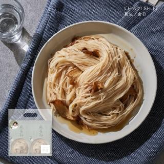 【賈以食日】麻薑麵1袋/4入