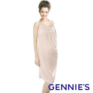 【Gennies 奇妮】010系列-孕婦用連身襯裙-孕期/產後(粉膚TX01)