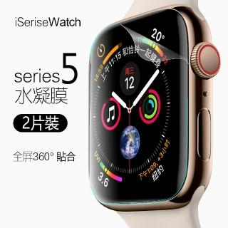 【kingkong】兩片裝 Apple Watch 5/6/SE 9D全屏滿版水凝膜 高清版(Apple Watch Series 5/6/SE 通用保護貼)