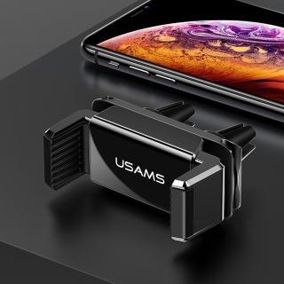 3D Air 夾臂式收納線夾設計可旋轉車用/出風口雙卡扣手機支架(黑色)