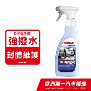 【SONAX】超撥水鍍膜750ml 鍍膜維護QD(快速鍍膜.完美撥水抗UV)