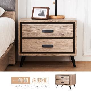 【時尚屋】奧爾頓橡木1.8尺床頭櫃RV8-A722(免運費 免組裝 床頭櫃)