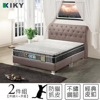 【KIKY】卡蒂娜現代貓抓皮床組-雙人加大6尺(床頭片+床底)
