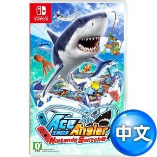 【Nintendo 任天堂】Switch 王牌釣手 Switch版Ace Angler(中文版)