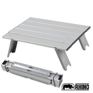 【RHINO 犀牛】超輕鋁合金輕巧摺疊桌(野餐桌、露營桌)